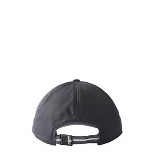 Šiltovka adidas ClimaLite 3S Hat BK0821, adidas
