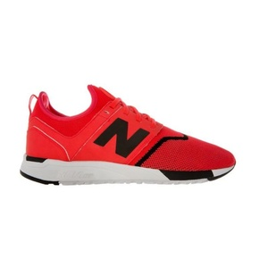 Topánky New Balance MRL247LI, New Balance