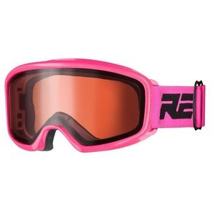 Detské lyžiarske okuliare Relax Arch HTG54C