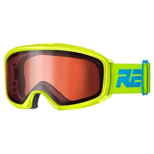 Detské lyžiarske okuliare Relax Arch HTG54D