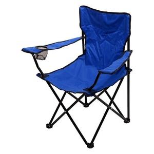 stolička kempingový skladacia Cattara BARI modrá, Cattara