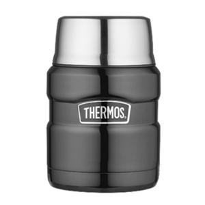 Termoska na jedlo Thermos Style metalicky sivá 173024, Thermos