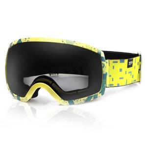 Spokey RADIUM lyžiarske okuliare čierno-žlté, Spokey
