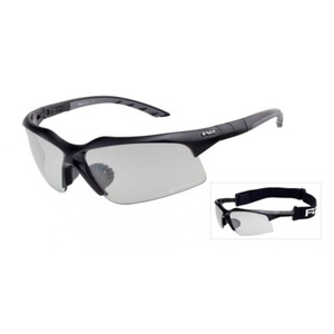 Športové okuliare R2 Hunter AT061C, R2