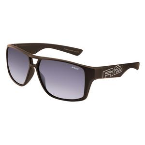 Športové slnečné okuliare R2 MASTER čierne AT086G, R2