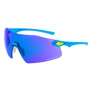 Športové slnečné okuliare R2 Vivid XL biele AT090D, R2