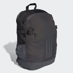 Batoh adidas Power III Backpack M CG0497, adidas