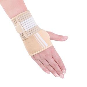 Bandáž zápästie Spokey SEGRO II univerzálny veľkosť, Spokey