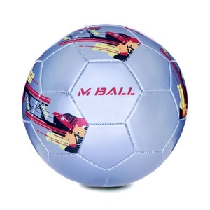 Futbalový lopta Spokey MBALL, Spokey