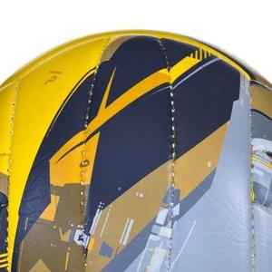 Volejbalový lopta Spokey GRIT šedo-žltý č.5, Spokey