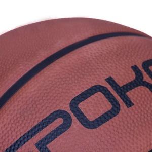 Basketbalový lopta Spokey BRAZIRO II hnedý veľkosť 5, Spokey
