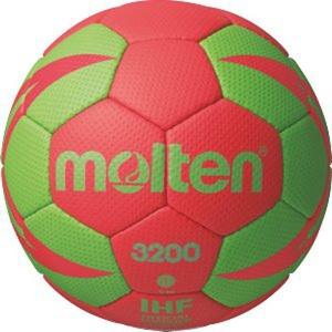 Hádzanárska lopta MOLTEN H1X3200-RG2, Molten