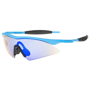 Športové slnečné okuliare Relax Yuma R5405B, Relax