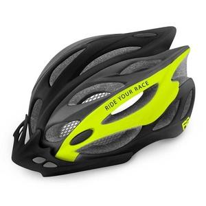 Cyklistická helma R2 WIND ATH01Y, R2