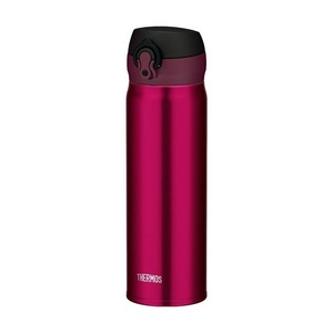 Mobilný termohrnček Thermos Motion vínovo červená (burgundy) 130030, Thermos