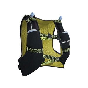 Bežecká vesta Raidlight Gilet LazerDry Responsive 20L+2*600ml Black/Yellow, Raidlight