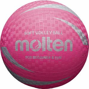 Volejbalový lopta MOLTEN S2V1250-P fialový, Molten