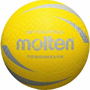Volejbalový lopta MOLTEN S2V1250-Y žltý, Molten